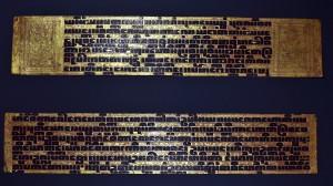 Antichi fogli di manoscritto - Mandalay - Birmania